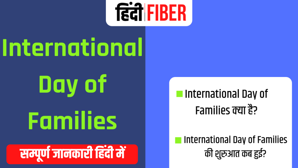 International Day Of Famailies