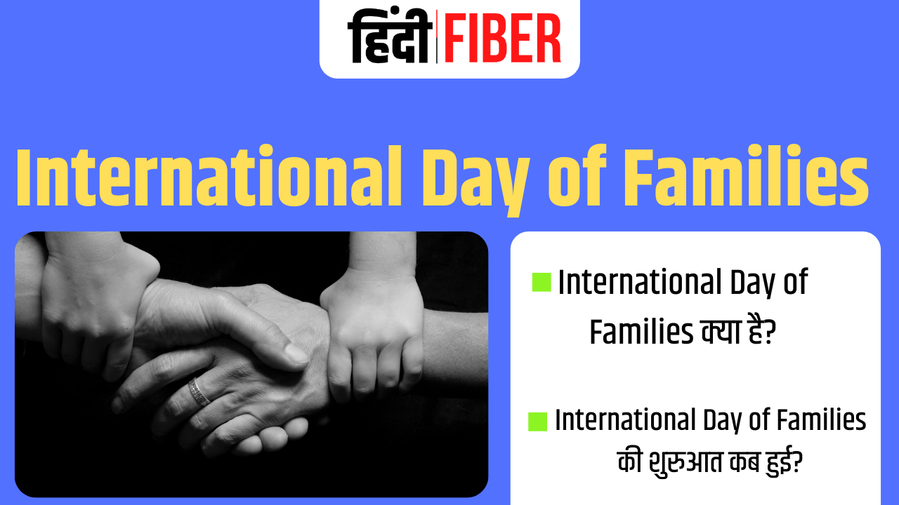 International-Day-of-Famailies